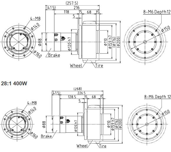output-torque-56-N-m-dim